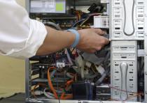 Hilfe und Info´s zur Hardware eines Computers